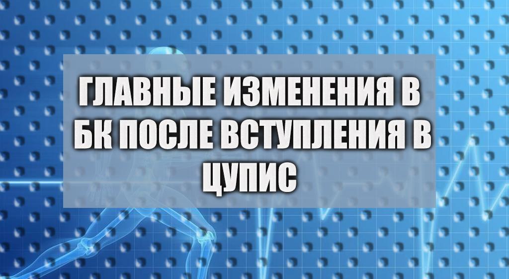pervyj-tsupis париматч