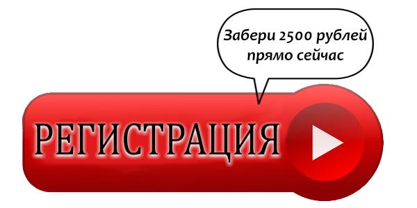 parimatch-registratsiya