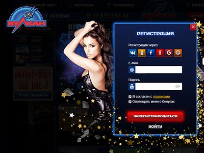 Промокоды для онлайн казино игровые автоматы или азартные игры